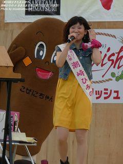潮崎ひろの(#9160)
