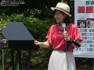 潮崎ひろの(#9254)