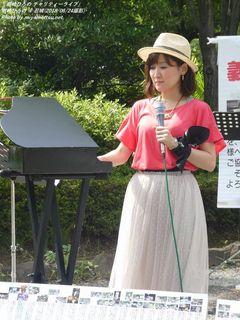 潮崎ひろの(#9344)