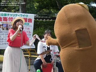 潮崎ひろの(#9385)