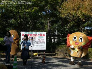 潮崎ひろの & 上野まな(#9986)