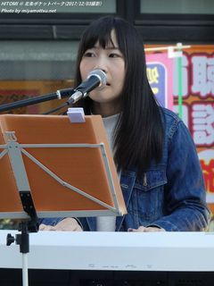 HITOMI(#8)
