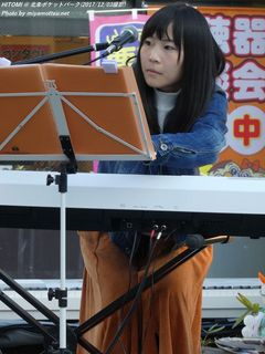 HITOMI(#16)