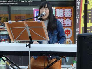 HITOMI(#24)