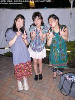 北村瞳、田島茜、清水わかな(#3968)
