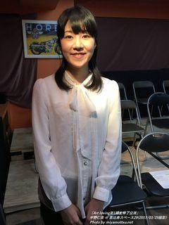 宇野仁美(#1)