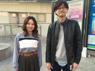ヒトツシタ・ヒトツウエ(#30)