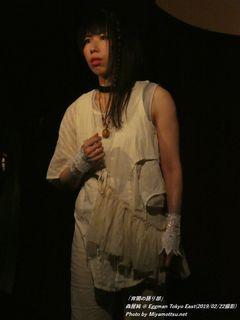 森屋純(#22)