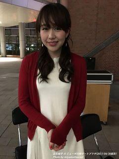立石純子(#130)