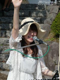 立石純子(#219)