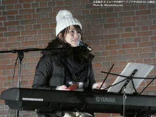 立石純子(#273)