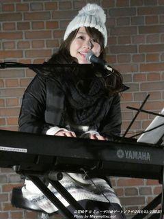 立石純子(#307)
