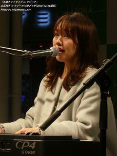 立石純子(#441)