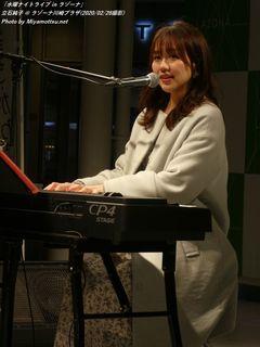 立石純子(#449)