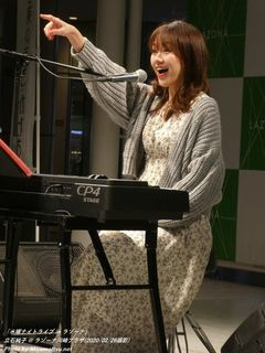 立石純子(#459)