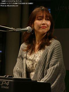 立石純子(#462)