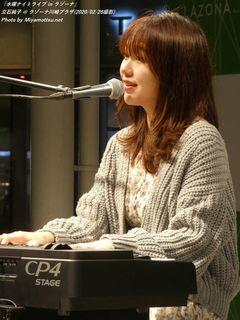 立石純子(#476)
