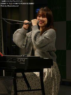立石純子(#485)