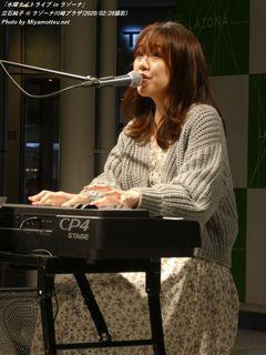 立石純子(#562)