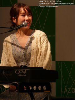 立石純子(#607)