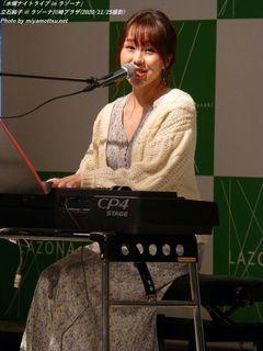 立石純子(#631)