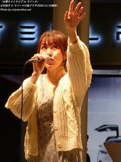 立石純子(#652)