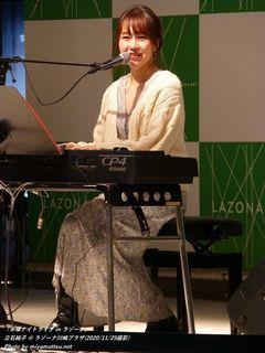 立石純子(#700)