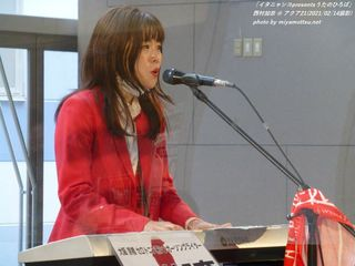 西村加奈(#267)