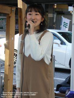 小平加奈(#1102)