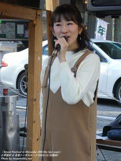 小平加奈(#1109)