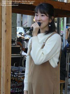 小平加奈(#1119)