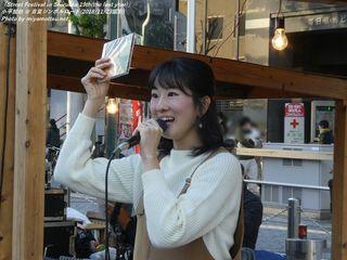 小平加奈(#1136)