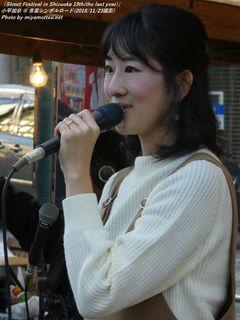 小平加奈(#1145)