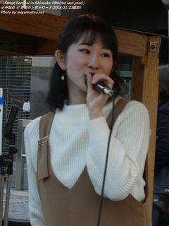 小平加奈(#1154)