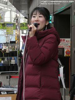 小平加奈(#1155)