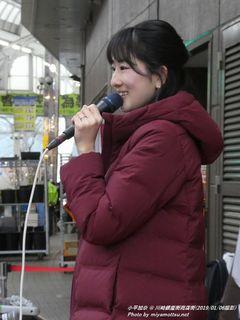 小平加奈(#1175)