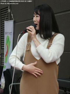 小平加奈(#1228)