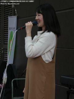 小平加奈(#1263)