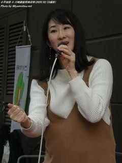 小平加奈(#1292)