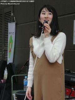 小平加奈(#1311)