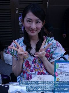 小平加奈(#551)
