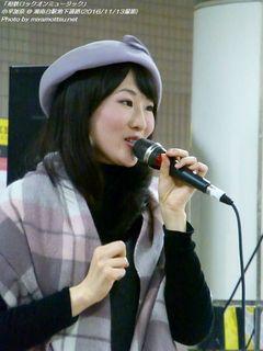 小平加奈(#833)