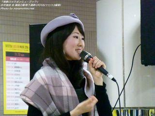 小平加奈(#835)