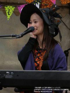 上村叶恵(#545)