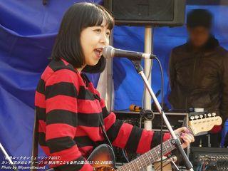 カンナ(気休めとディープ)(#19)
