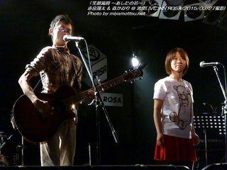 森かおり & 赤畠翔太(#1512)