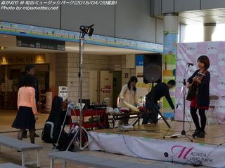 森かおり(#1990)