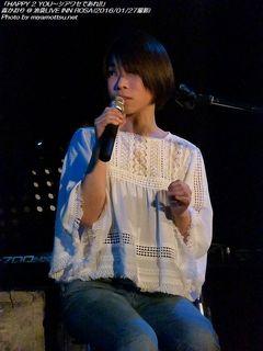 森かおり(#4617)