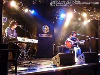 森かおり & ippo(#4817)