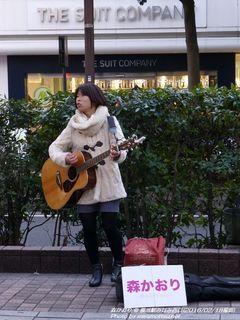 森かおり(#4925)
